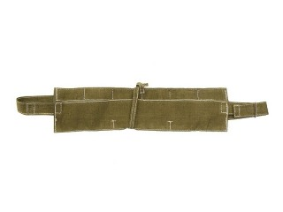 Mosin Ammo Pouch, 90 Cartridges, Russia, Replica