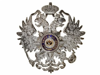 State Seal two-headed Eagle Lancers Officers silver badge cockade with St. Andrew Star, Russian Imperial WWI, replica
