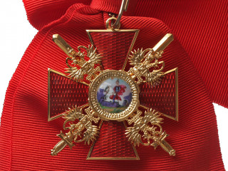 Order of Saint Alexander Nevsky Cross with swords Russian Imperial award