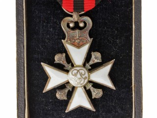 Military Cross, 2 Class, In Box, Belgium