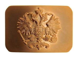 NCO Parade Buckle. Infantry (Yellow), Russia, Replica