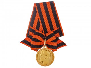 St. George Medal For Bravery, 1 Class, Russia, Replica