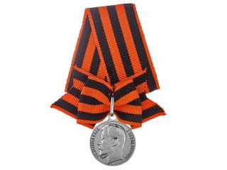 St. George Medal For Bravery, 3 Class, Russia, Replica