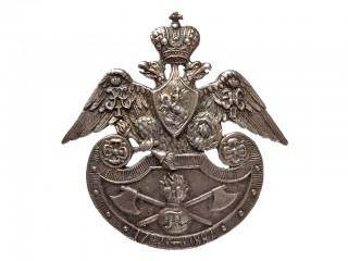 Grenadiers Pionier Battalion Badge, Russia, Replica