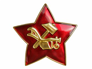 Red Star cockade M1918 Red army, Goldplated, Russia, replica