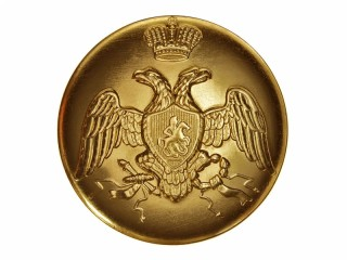 Uniform Button, Nicholas I Of Russia And Alexander II Of Russia, 25mm, Yellow, Russia, Replica