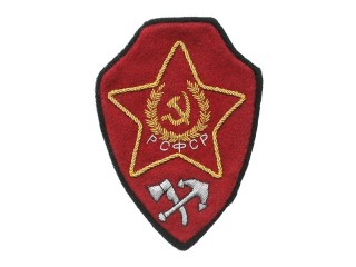 Shoulder Sleeve Insignia (Railway Police Department), 1920 Type, USSR, Replica