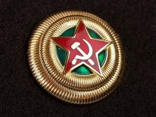 Cockade, General, Border Security Forces NKVD, 1940 Type, USSR, Replica
