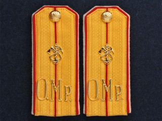 Officers captain shoulder boards Naval Odessa Battalion, Imperial Russia RIA WWI