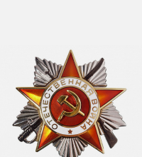 Orders and Medals USSR
