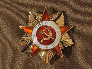 Order Of The Patriotic War I Class, USSR, Moulage
