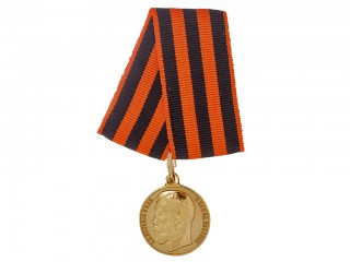 St. George Medal For Bravery, 2 Class, Russia, Replica