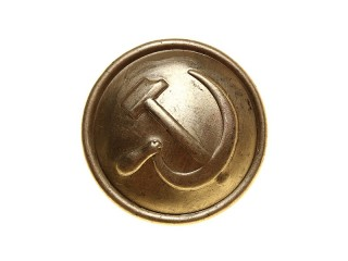 Coat Button, RKM, 22mm, USSR, Replica