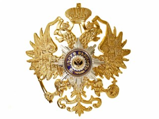 State Seal two-headed Eagle Lancers Officers gold badge cockade with St. Andrew Star, Russian Imperial WWI, replica