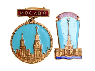 "Set Of 2 Badges ""Moscow"", USSR"
