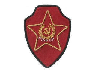 Shoulder Sleeve Insignia (Chief Of RKKA Police), 1920 Type, USSR, Replica