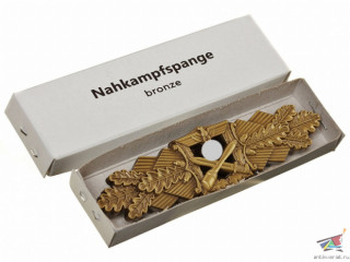 Close Combat Bar (Nahkampfspange), In Bronze, Germany, Replica