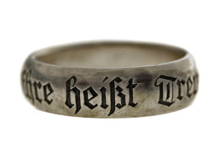 Ring With SS Motto, Germany, Replica