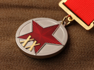 "Jubilee Medal ""XX Years of the Workers"