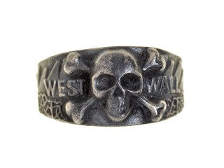 West Wall Ring, Germany, Replica