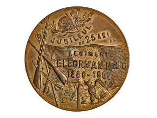 Commemorable Medal, France