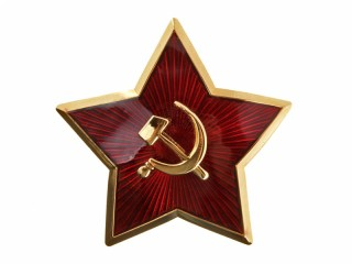 Marshal supreme commanders star cockade M1936 D38 mm, brass enamelled gold plated, USSR RKKA  WW2