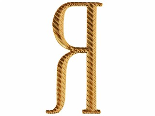 "Russian alphabet capital letter ""Я"" cypher BIG 32 mm on shoulder boards gold Imperial Russia WWI"