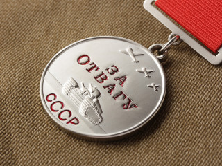 "Medal ""For Courage"" m 1938-1943, USSR WW2, replica"
