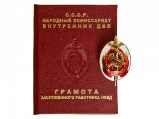 "KGB NKVD honoured officer ""egg"" badge and document set early 1940, USSR WW2, replica"