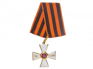 Cross of Order of Saint George Officers 4th Class for 25 years service, Russian Imperial WWI