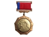 Фотография Box Achievements Medal, USSR - Предпросмотр