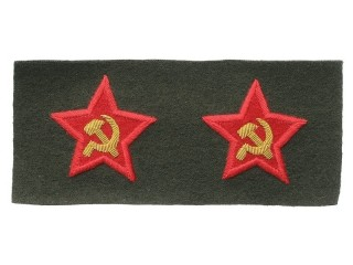"""Stars"" Shoulder Sleeve Insignia (RKKA Commissioner), USSR, Replica"