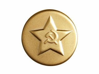 Gymnasterka Button, NKVD Komsomol, 1934-1938 Type, 17mm, Brass, USSR, Replica