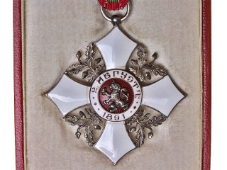 Bulgaria Order Of Civil Merit, 5 Class In Box, Bulgaria
