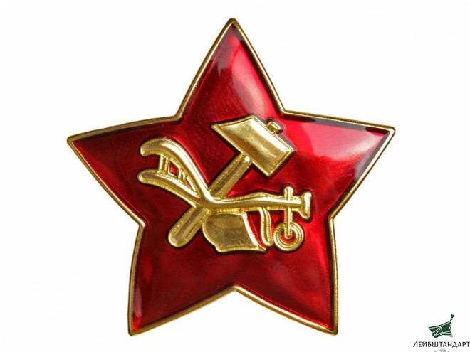 Фотография Red Star cockade M1918 Red army, Goldplated, Russia, replica - Увеличенное изображение