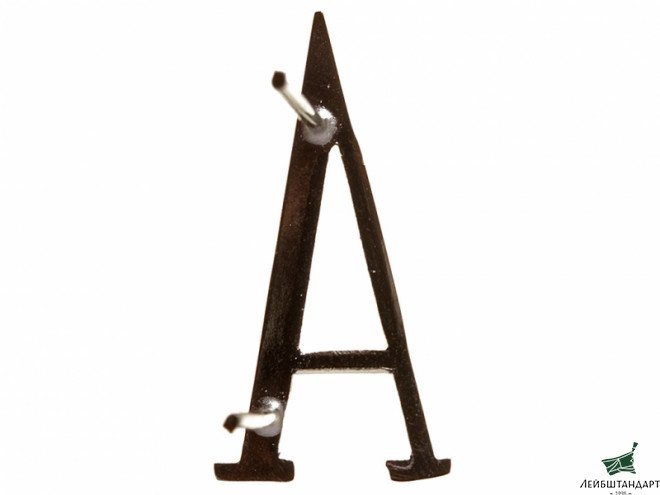 "Изображение Russian alphabet capital letter ""A"" cypher 32 mm on shoulder boards black Imperial Russia WWI - Увеличенное изображение"