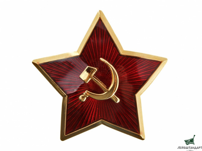 Фотография Marshal supreme commanders star cockade M1936 D38 mm, brass enamelled gold plated, USSR RKKA  WW2 - Увеличенное изображение