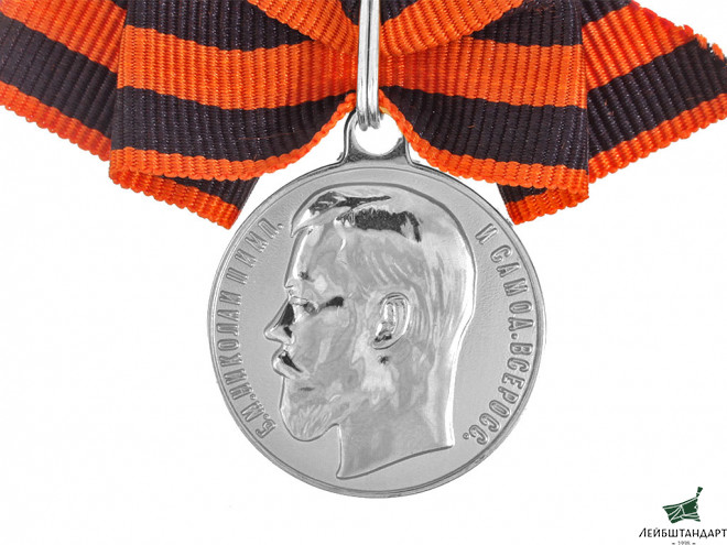 Один из видов St. George Medal For Bravery, 3 Class, Russia, Replica - Увеличенное изображение
