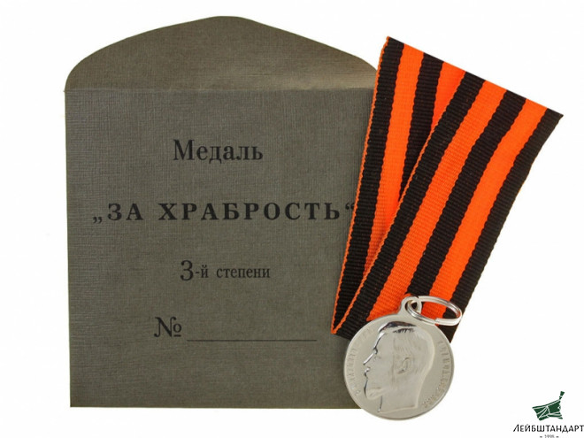 Купить St. George Medal For Bravery, 3 Class, Russia, Replica - Увеличенное изображение