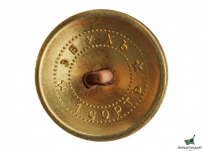 Изображение EM/NCO ARTILLERY button State Seal ON CANNONS 22 mm yellow brass, Imperial Russia WWI - Увеличенное изображение