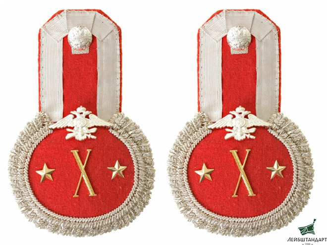 Фотография Officers infantry-type Eupalets Imperial Russia, Silver with red upper part, red pipped.Russia. Replica   - Увеличенное изображение