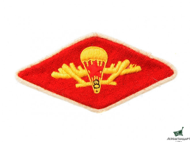 Фотография Parade Shoulder Sleeve Insignia (Airborne Forces), USSR, Replica - Увеличенное изображение