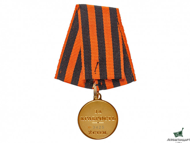 Изображение St. George Medal For Bravery, 2 Class, Russia, Replica - Увеличенное изображение