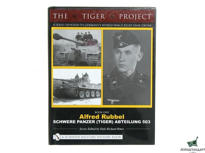 Тигр II  Википедия