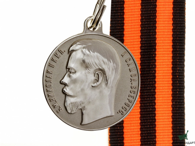 Фото St. George Medal For Bravery, 3 Class, Russia, Replica - Увеличенное изображение