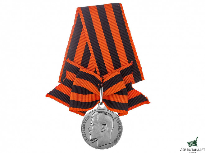 Фотография St. George Medal For Bravery, 3 Class, Russia, Replica - Увеличенное изображение