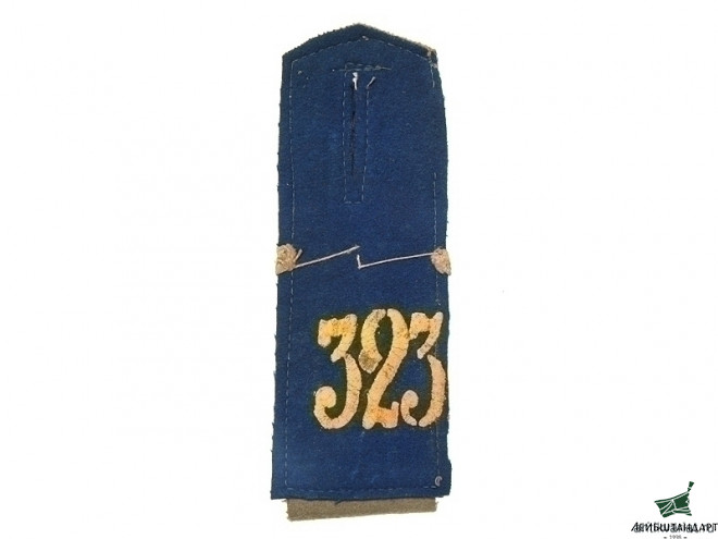 Фотография 323th Yuryevetsky Infantry Regiment Single Shoulder Board, Russia - Увеличенное изображение