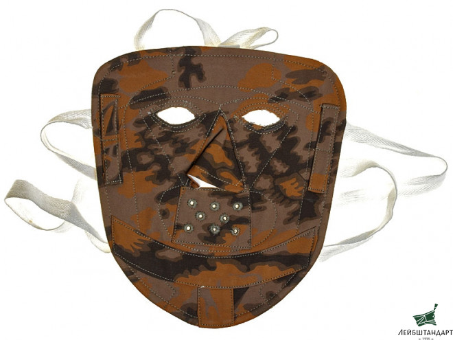 "Фотография Winter Camouflage Mask ""Palm Tree Autumn"", Germany, Replica - Увеличенное изображение"